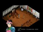 趙雲傳之縱橫天下:Game 2014-04-17 15-57-47-33.jpg