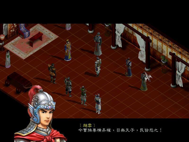趙雲傳之縱橫天下:Game 2014-04-17 15-49-51-56.jpg