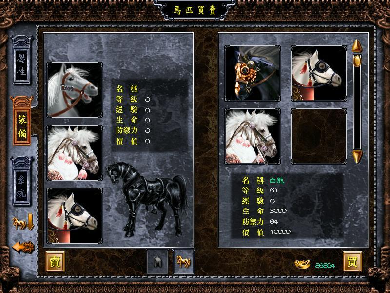 趙雲傳之縱橫天下:Game 2014-04-23 14-09-07-26.jpg