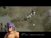 趙雲傳之縱橫天下:Game 2014-04-23 20-14-37-82.jpg