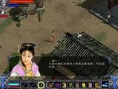 趙雲傳之縱橫天下:Game 2014-04-23 20-14-37-84.jpg
