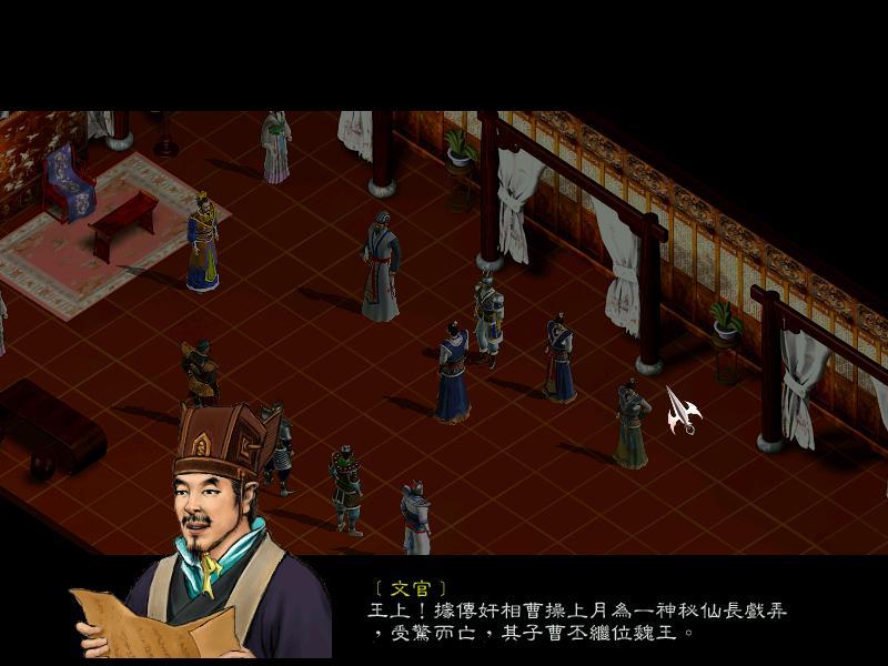 趙雲傳之縱橫天下:Game 2014-04-17 16-12-57-16.jpg