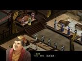 趙雲傳之縱橫天下:Game 2014-04-24 13-58-30-75.jpg