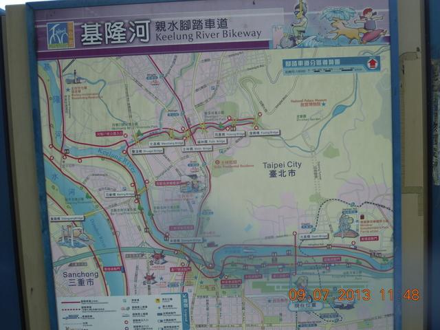 Biking - 門諾6060環島轉動愛 (陪騎) 2013-9-7:DSCN7106.JPG