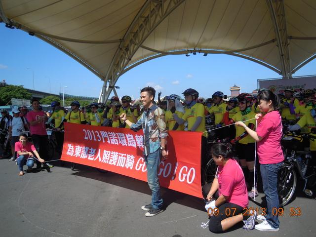 Biking - 門諾6060環島轉動愛 (陪騎) 2013-9-7:DSCN7070.JPG