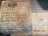 大屯溪古道 2011-2-7:IMG_8132.JPG