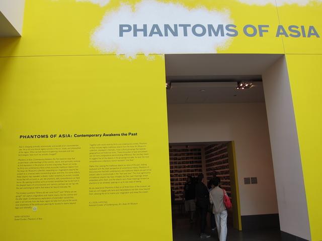 SF Asian Art Museum 2012-7-1:IMG_4890.JPG
