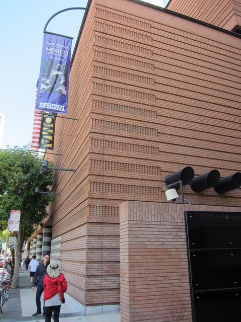 SF MoMa 2012-7-3:IMG_5199.JPG