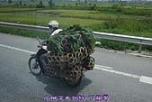2010北越3D:回河內的途中-請愛惜生命