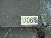 明池.棲蘭.龜山島:龜山島161-401